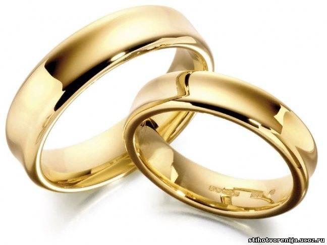 С днем свадьбы стихи подарите молодым